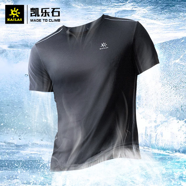 Kaile stone outdoor sports quick-drying t-shirt men's short-sleeved breathable quick-drying t-shirt round neck slim men's training top