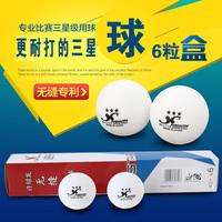 Подлинный обещание вводить отправить три небесное тело бесшовный мяч настольный теннис 40+ samsung новый материал пластиковые мяч конкуренция мяч бесплатная доставка