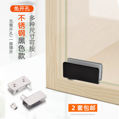 Cabinet display cabinet door upper and lower clamp shaft glass door shaft stainless steel glass upper and lower hinge cabinet door shaft small hinge