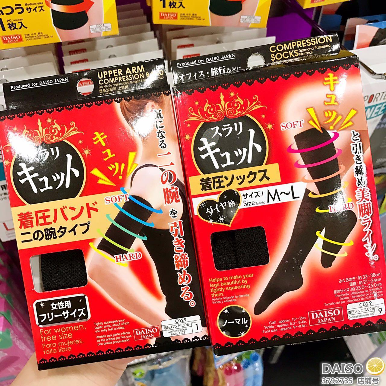 Сейчас в надичии полный пакет почта япония большой создать DAISO тонких и маленьких носки тонкий рука крышка нога носок плотно сокращаться группа влияние ультра хорошо
