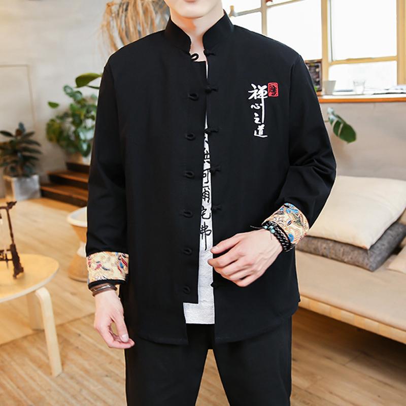中国风复古茶艺服装男禅服大码套装汉服唐装刺绣棉麻居士服两件套