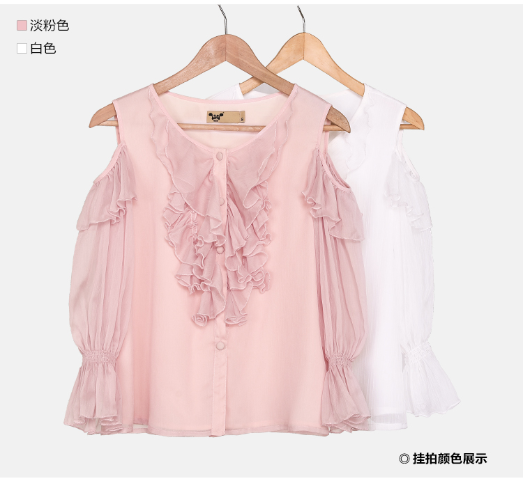 Shirts Autumn And Blouses 25