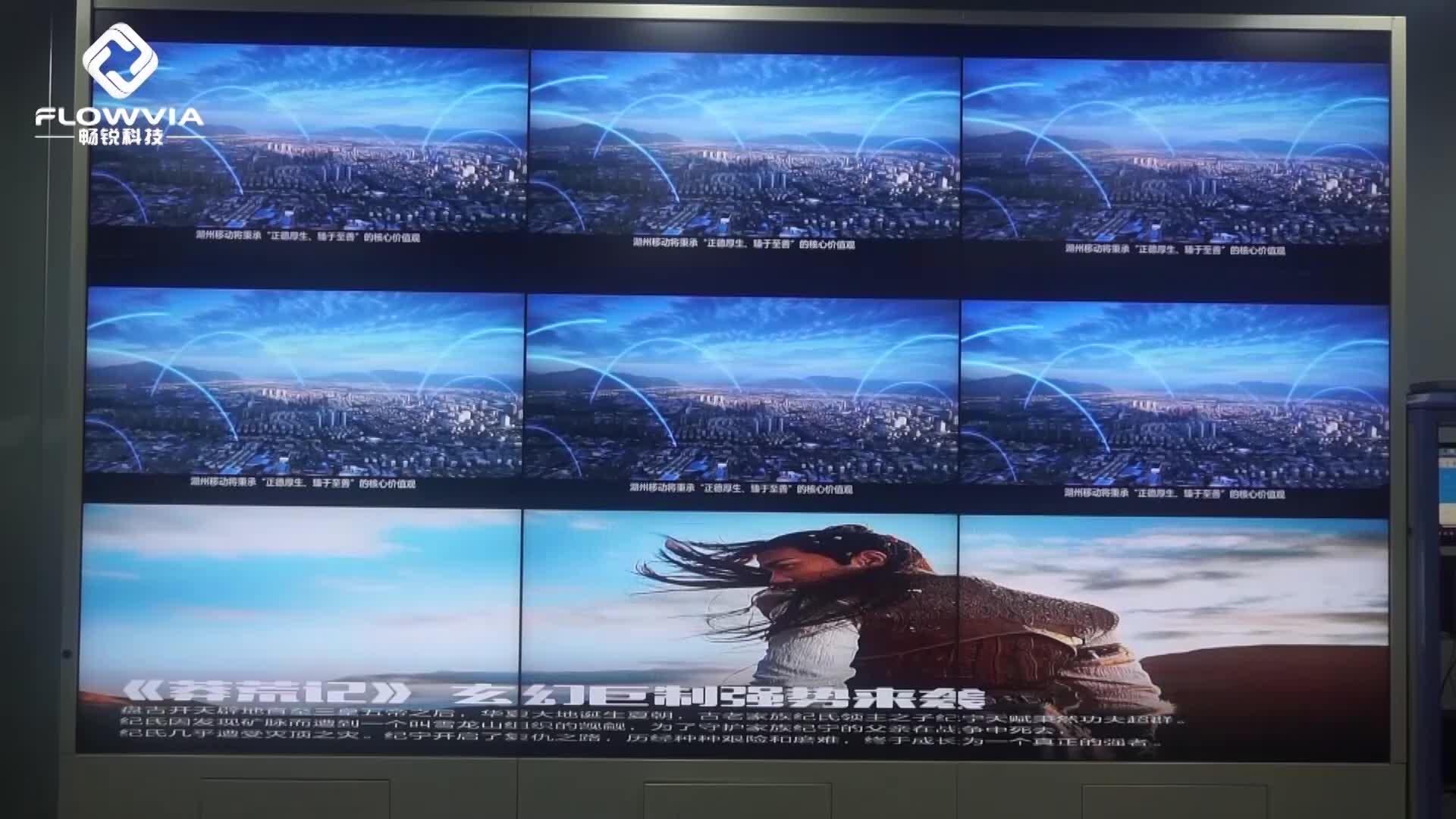 8x16 HDMI nahtlose matrix switcher 8x16 16x8 nahtlose matrix switcher mit video wand funktion