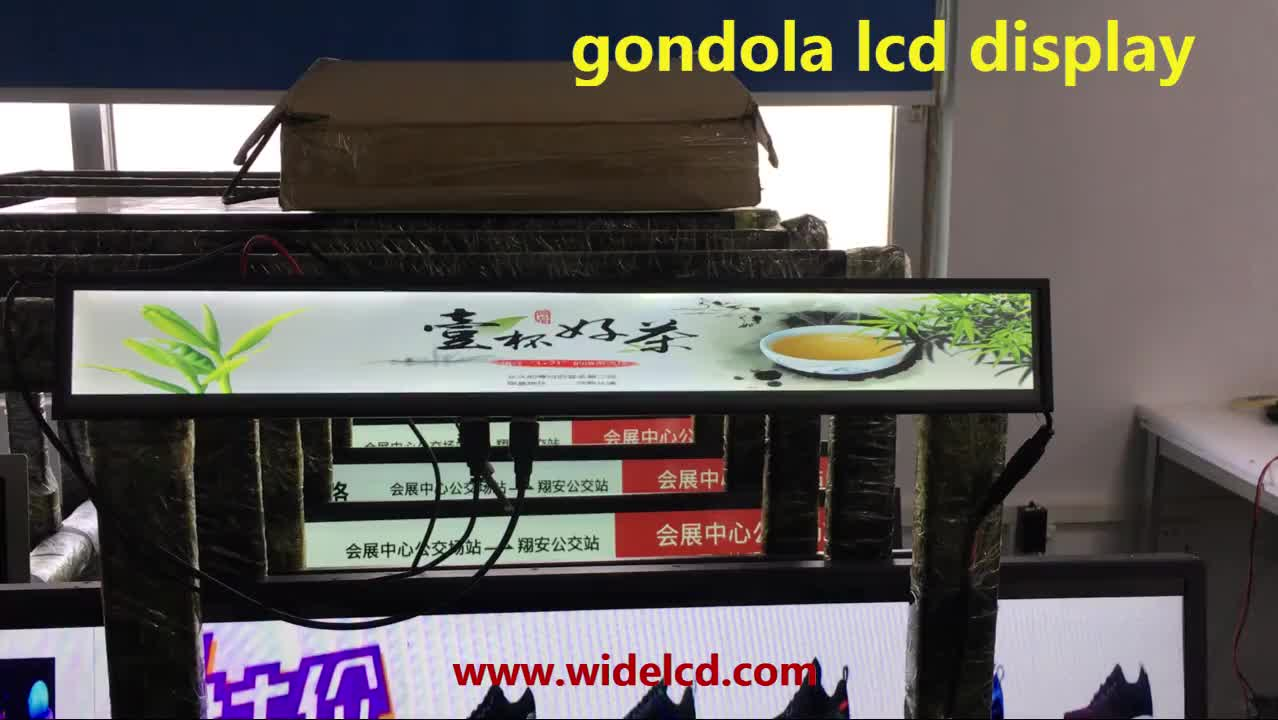 Supermarket Digital Ads Player Three LCD Multi-screen Shelf Edge Display