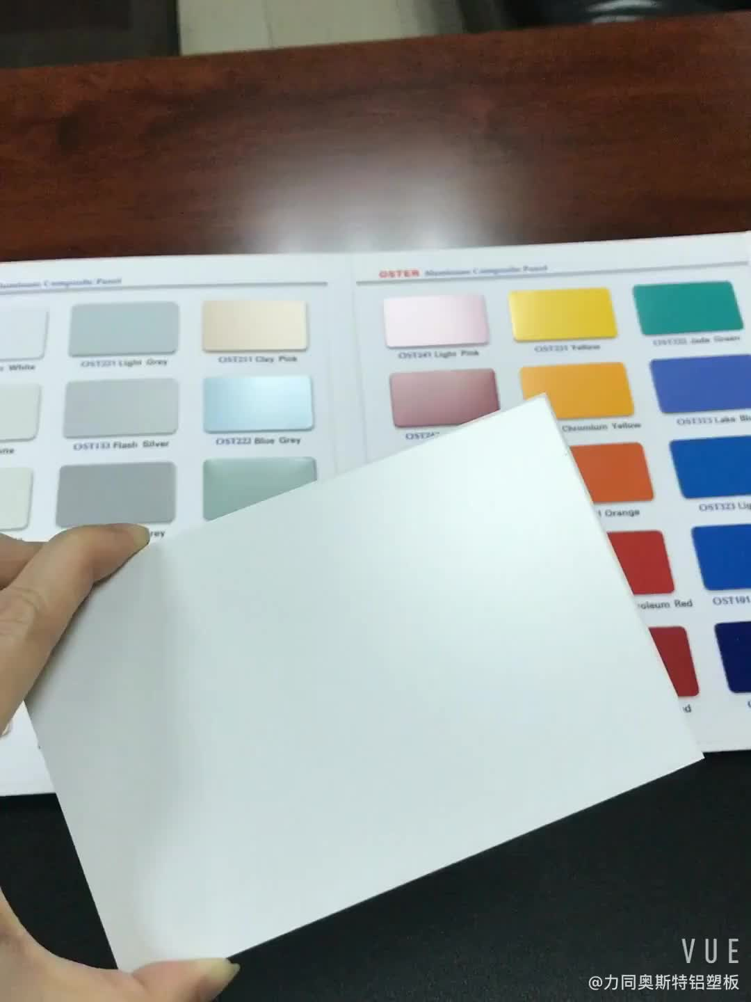 PE coated white color ACP for  Signboard UV printing advertisement ACM