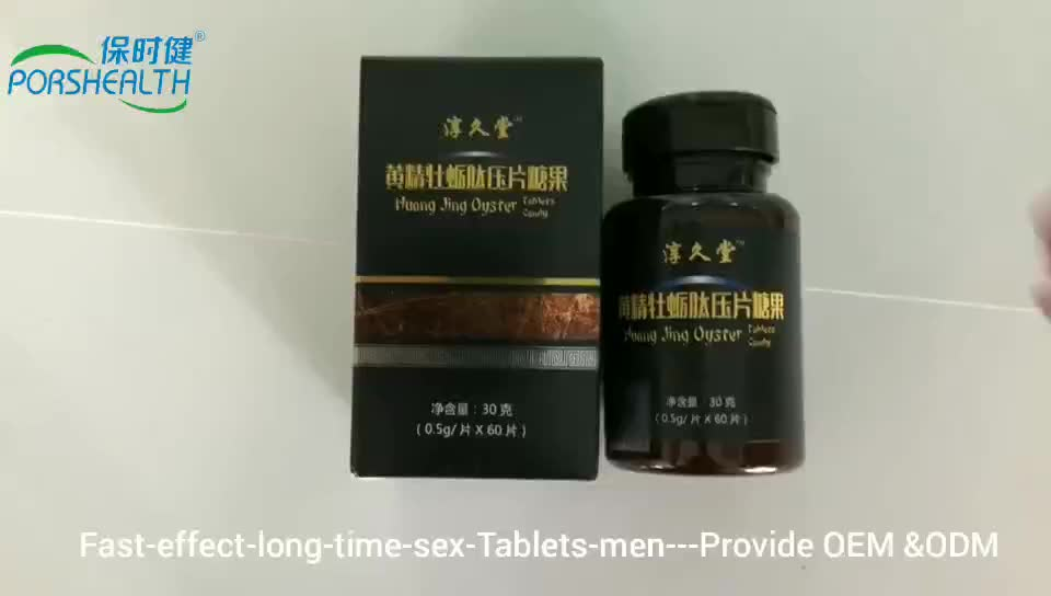 Top Selling China Made Herbal Medicine Sex Tablets