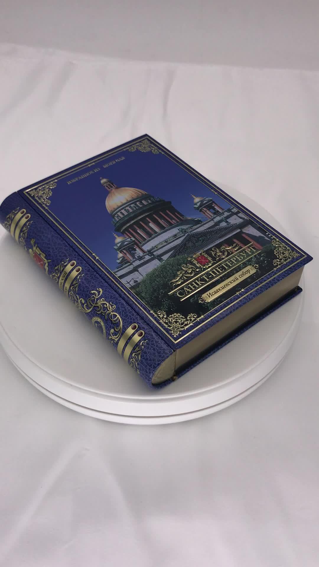 厂家马口铁书本盒定制 中号书型铁盒包装 精美铁质书本盒生产厂家