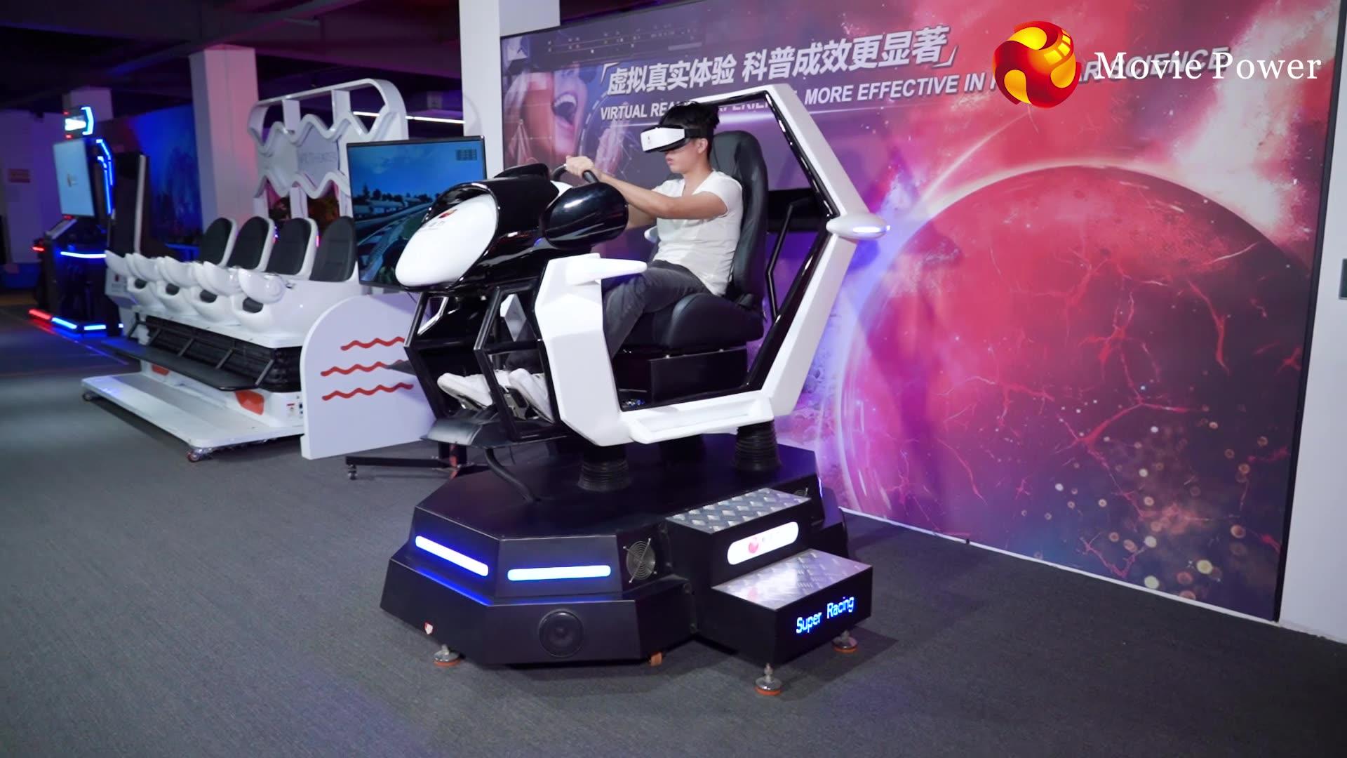 Movie Power Simulator Driving Car Super Racing Game Machine Arcade Games