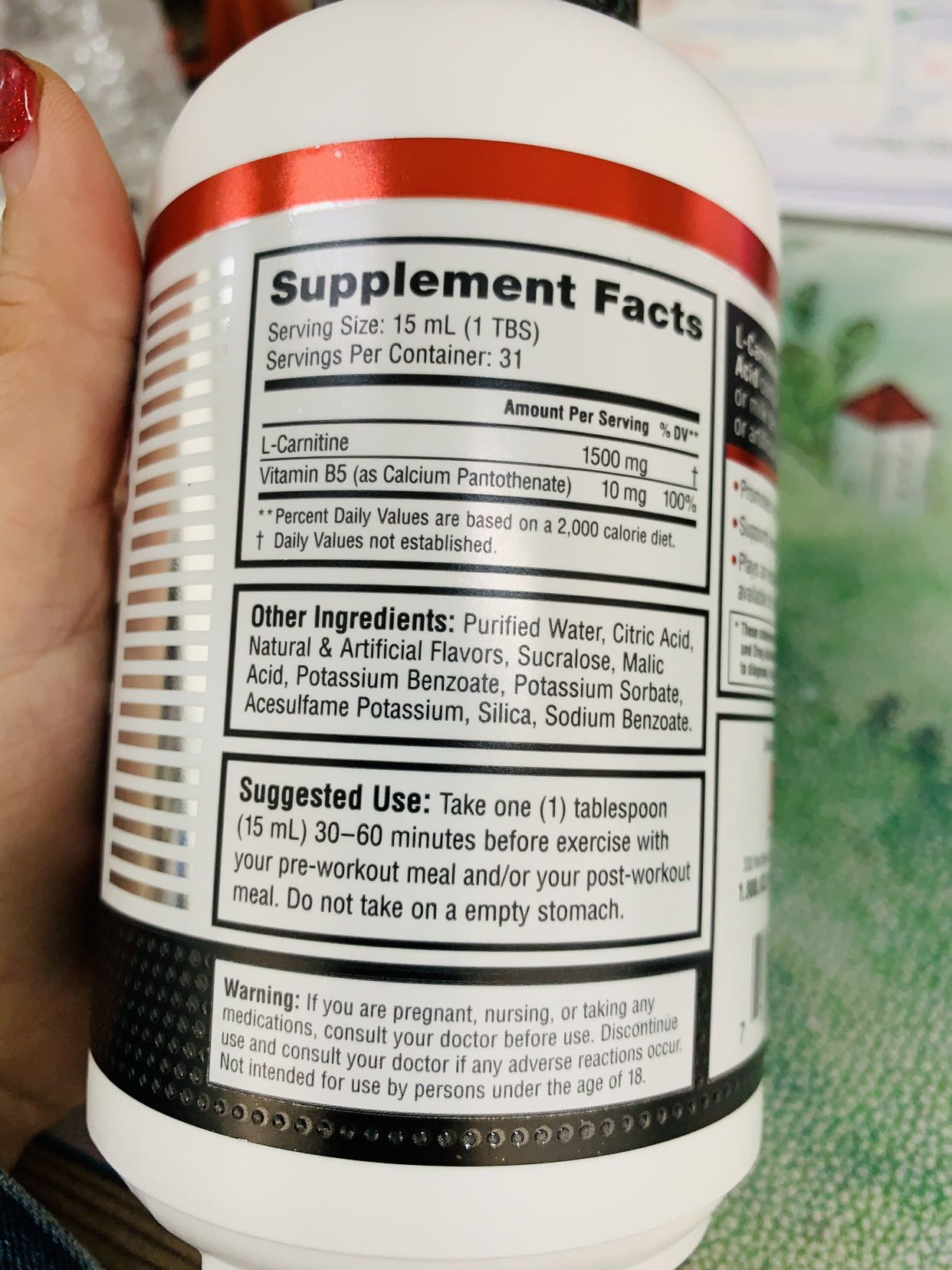 减肥药还是左旋肉碱安全靠谱,这款天猫国际的大牌液态左旋肉碱我觉得很好