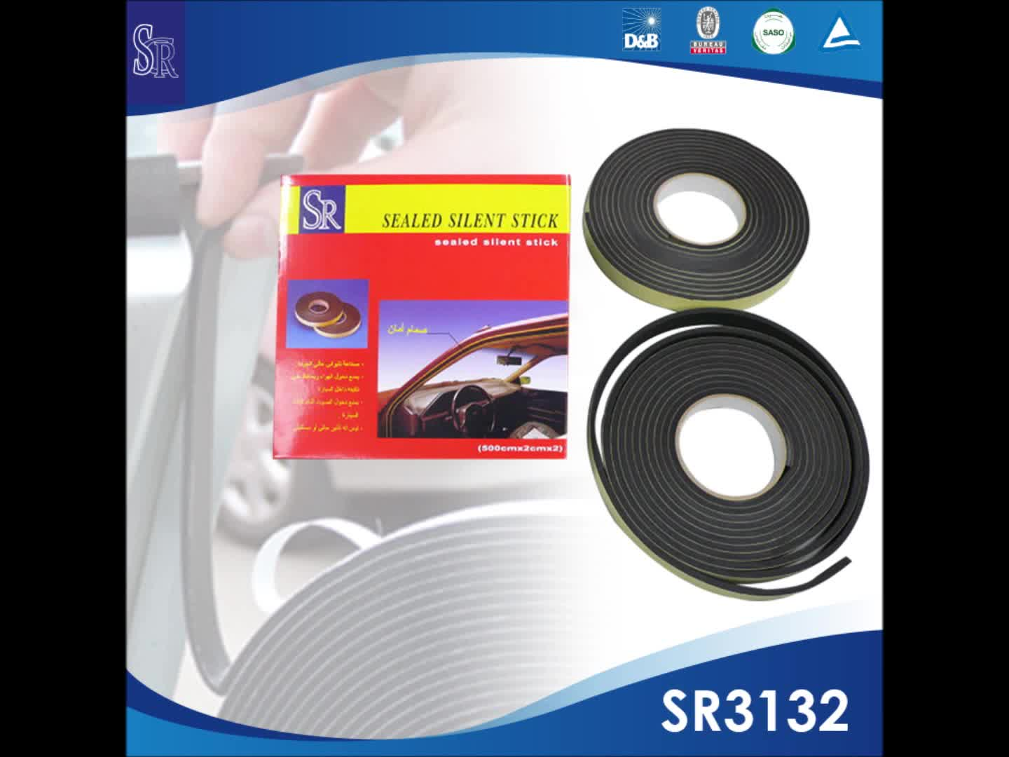 Taiwan Heat Car Door Window Seal Sealing Rubber Foam Adhesive Tape