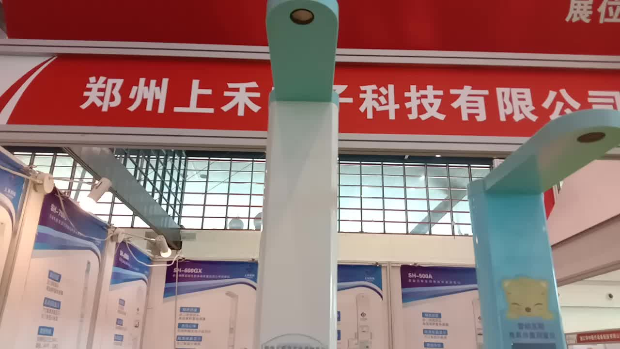 China factory price ultrasonic medical height and weight scale BMI machine used for hospital, clinic or Health check - up kiosk