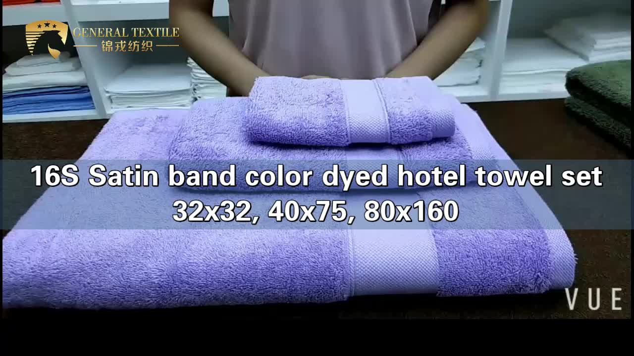 Plain Dyed 800g Extra Thick and luxurious White Color dobby Border Cotton Bath Towel Sets