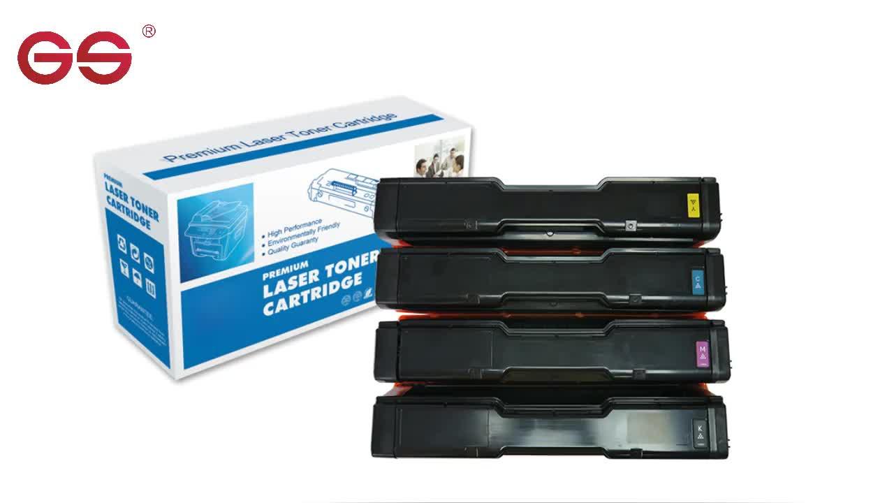 GS Bulk laser printer toner SPC310 SPC311 SPC231 SPC232 SPC242 K/C/M/Y Toner cartridge for Ricoh SPC311