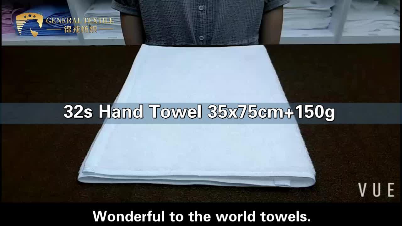 JR310 Customized Size Plain Dyed Bleach Proof Black Hair Towels