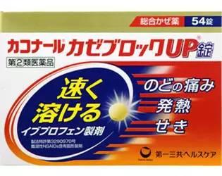 时尚购日本旅行必买本土神药用过的人都说好