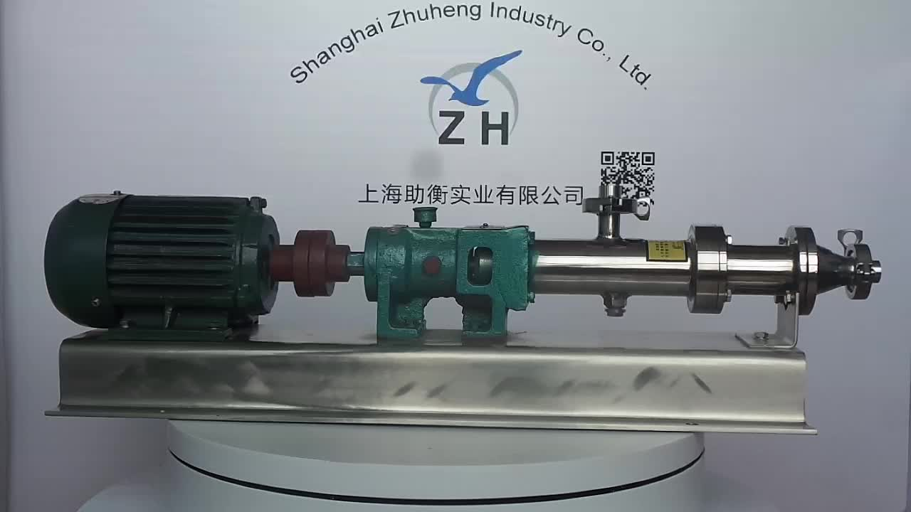 single rotor mono mini price stator water  twin food grade screw pump