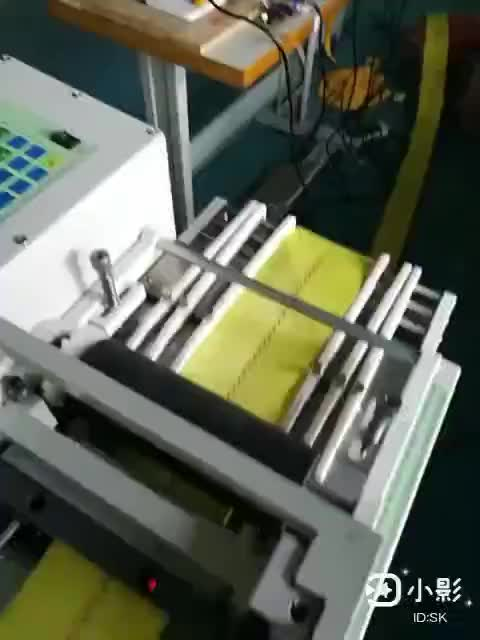 Heavy Cold Knife High Speed Elastic Label Fabric Packing Tape Cutter Automatic Cutting Machine