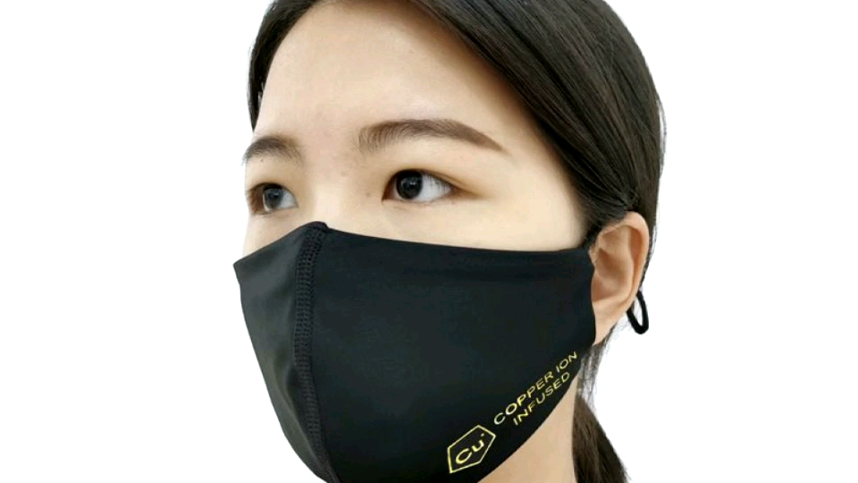 New Arrival Custom Logo Breathable With Different Colors  Washable Reusable Copper Ion Fabric Antibacterial Masks