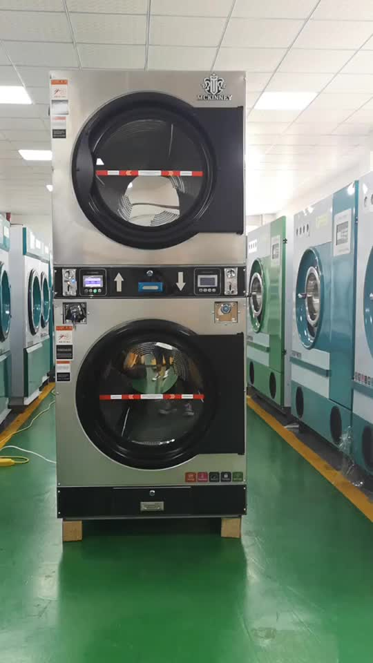 Commercial Token Coin Operated Laundry Washing Machine