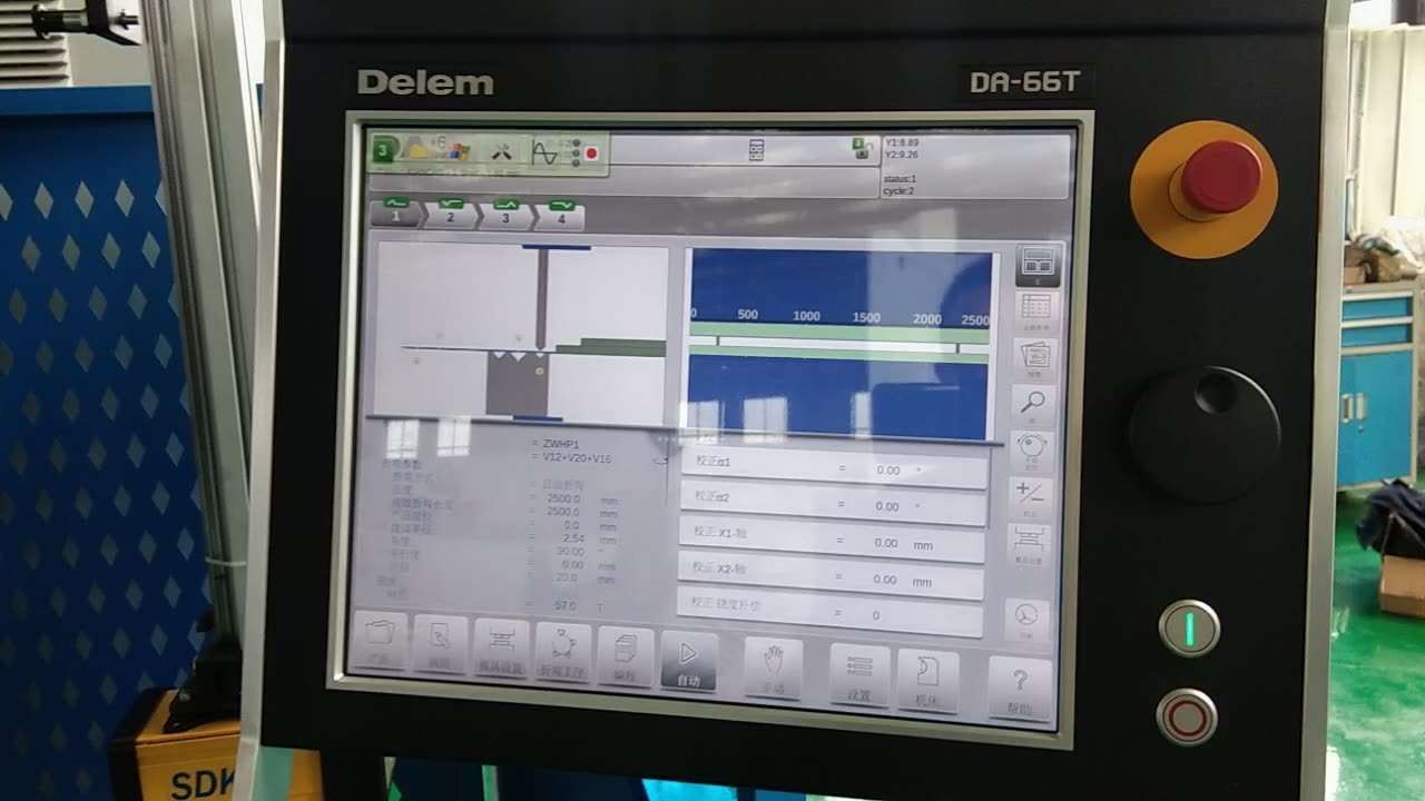 Precio bajo de freno de prensa hidráulica de metal Placa de máquina de cnc de la máquina de flexión