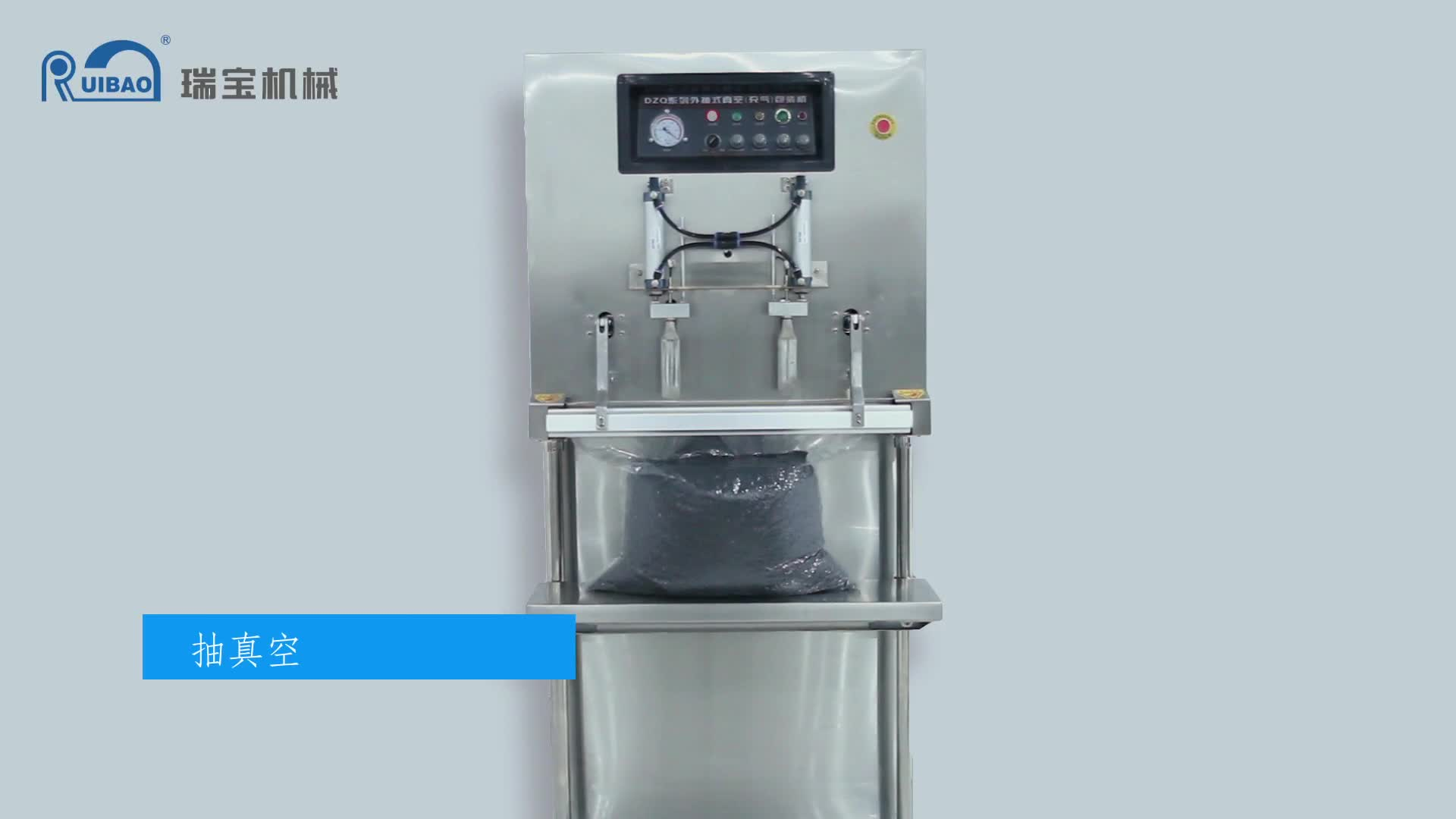 Factory supply vertical vaccum sealer, vacuum package machine with big scale