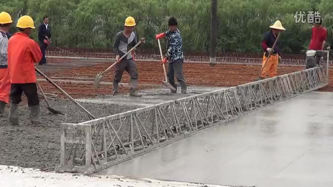 Road construction used vibration concrete leveling machine gasoline screed