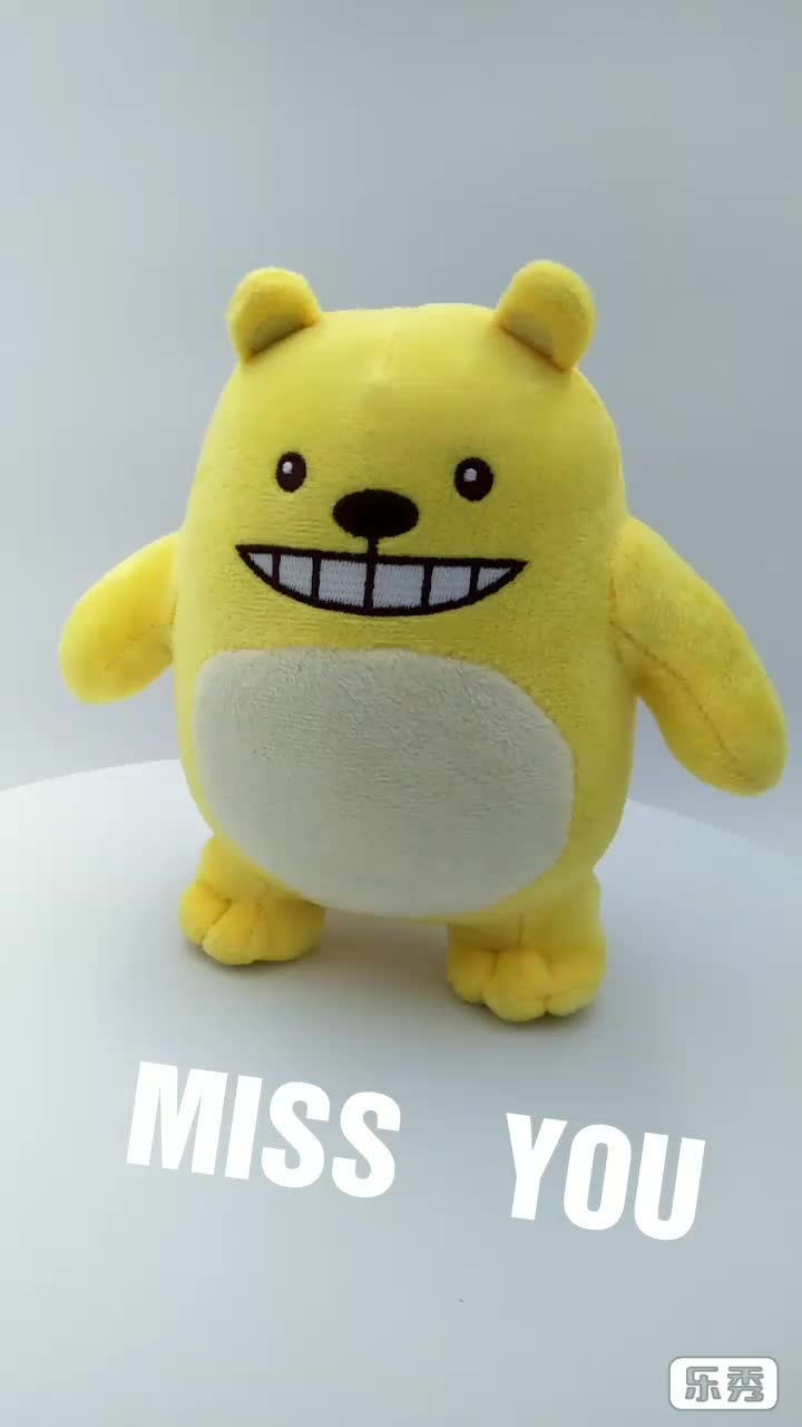 Low MOQ Cheap Cute little yellow bear doll promotional gifts plush toy