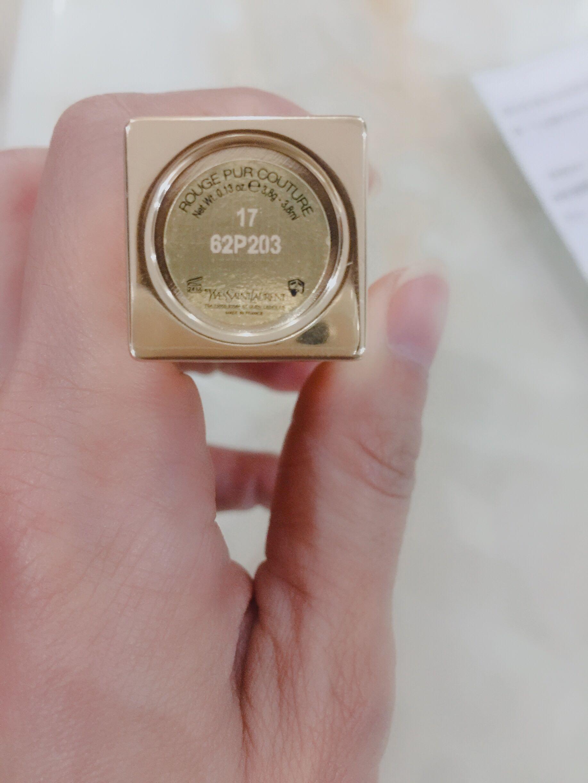 YSL圣罗兰小金管N°17号色口红珊瑚粉试色图片