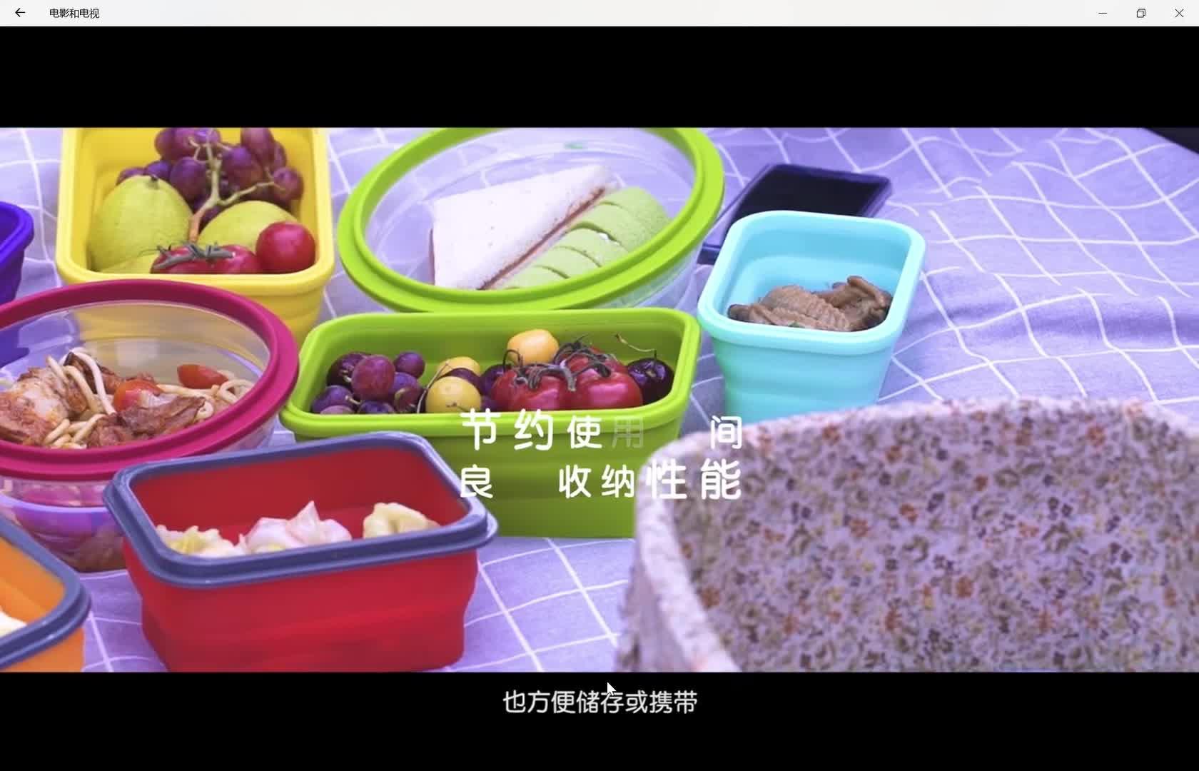 BPA ฟรีน่ารัก Eco Custom ช่องฉนวน Tiffin เด็กโรงเรียน Bento ซิลิโคนอาหารชุดกล่องอาหารกลางวันสำหรับเด็ก