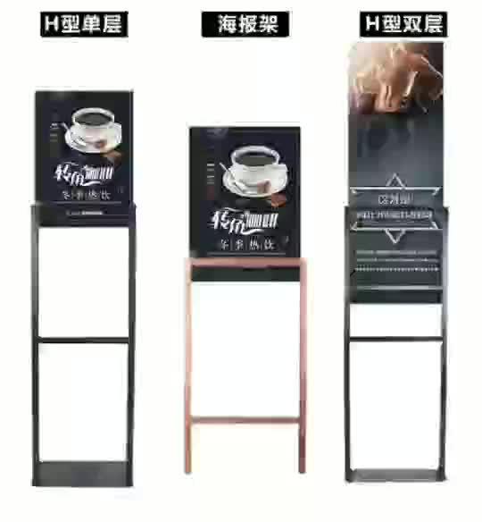 Çelik poster standı yol işareti standı yol işareti standı