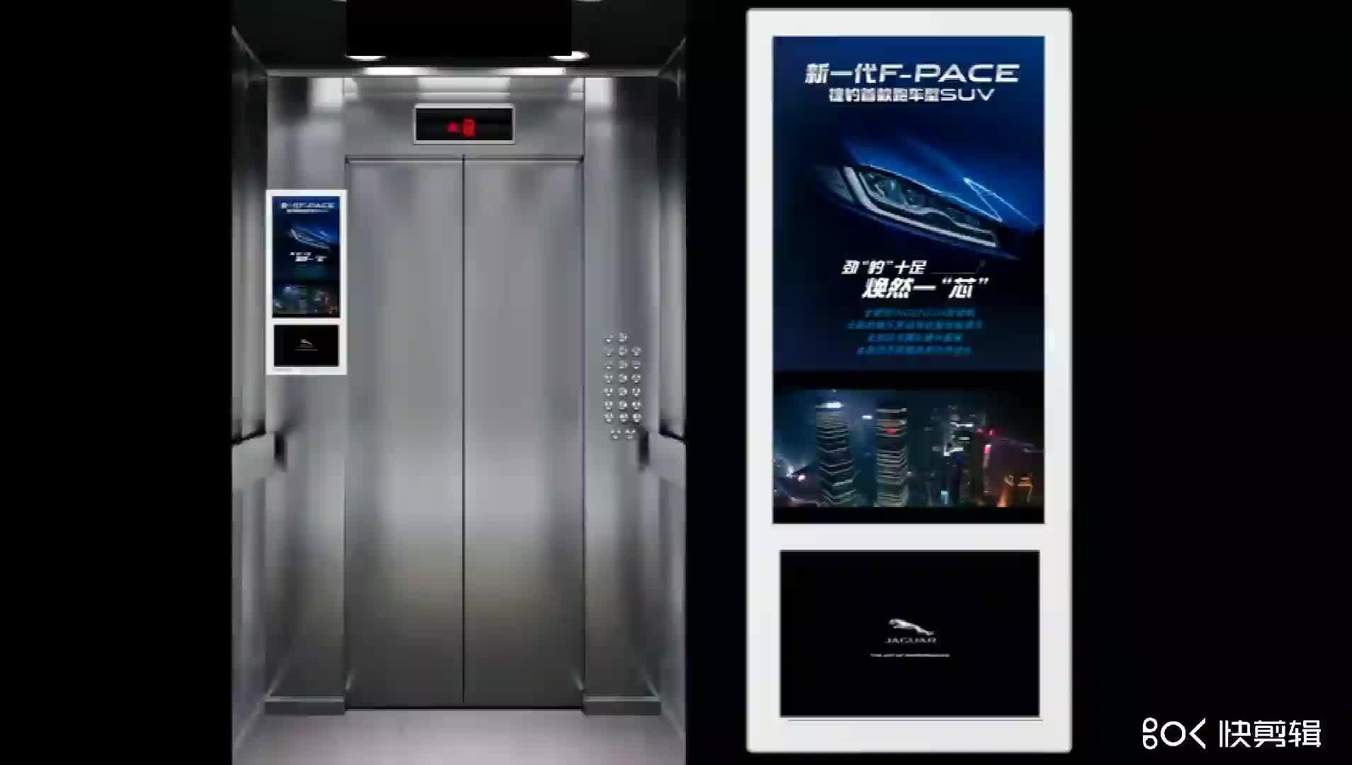 18.5 Inch Cao Giải Pháp Wall Mount LCD Kỹ Thuật Số Biển Kiosk Máy Nghe Nhạc Quảng Cáo Cho Thang Máy