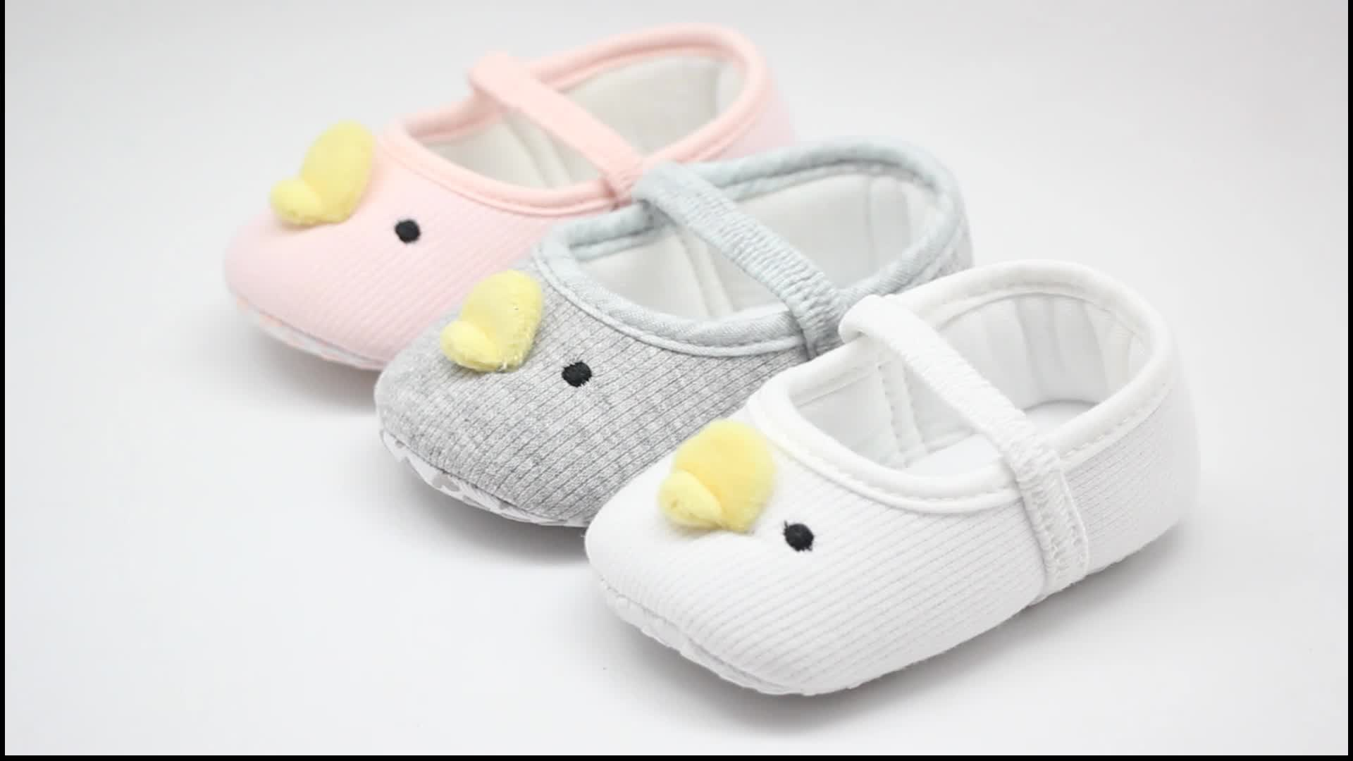Cute yellow duck design baby girl casual shoes wholesale cotton toddler shoes