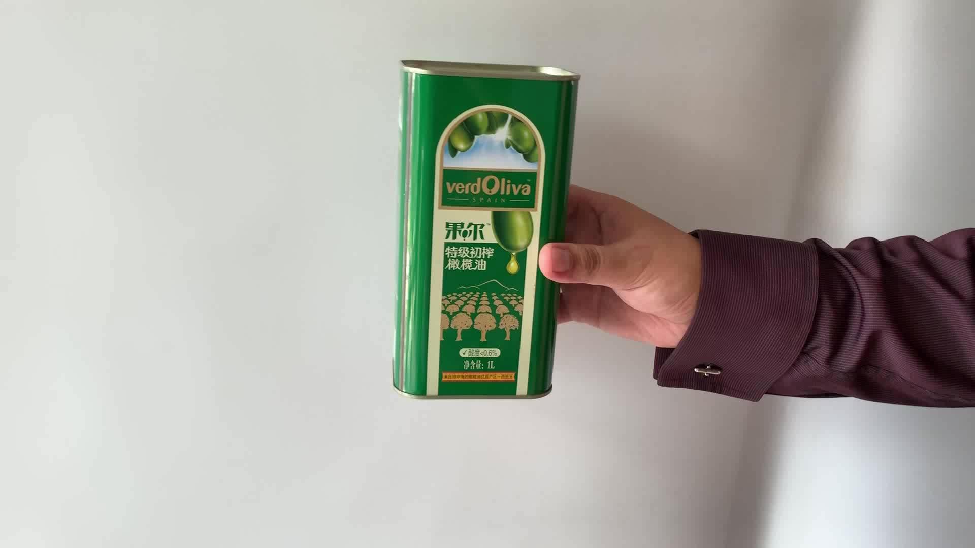 도매 요리 Oil Food 급 스퀘어 (times square) 1 리터 Custom Olive Oil Metal Tin 캔