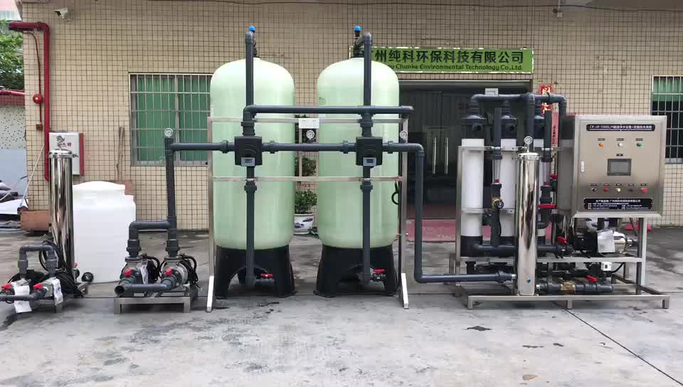 Reverse Osmosis Mineral Water Purification Plant Ro Pure