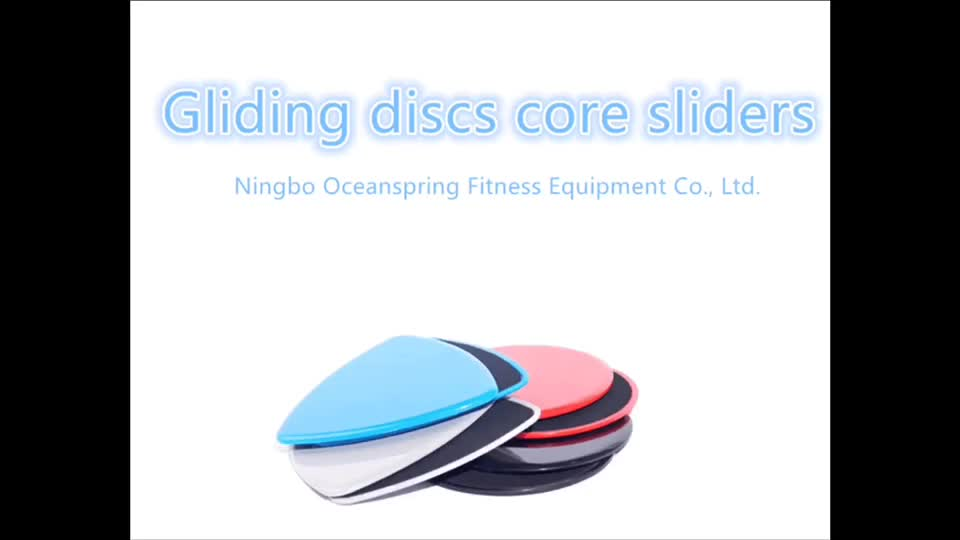 Different Shape Gliding Discs Crossfit Core Sliders
