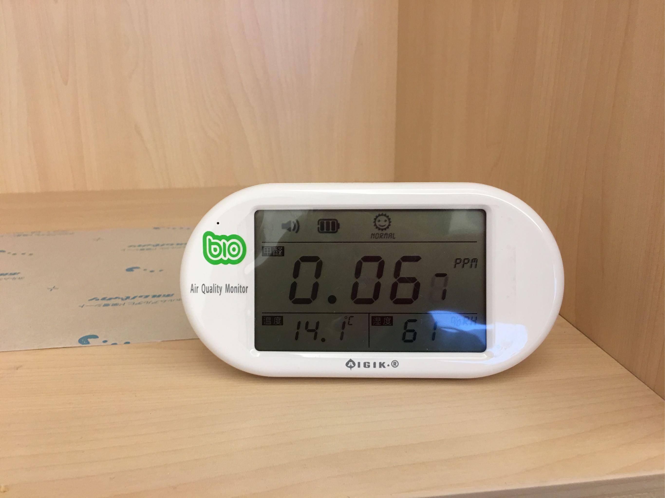 亲测柜子甲醛从0.06降到0.02,说明甲醛吸附纸很有效果