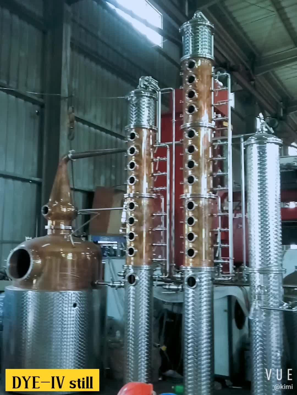 डाई 500L तांबा वोदका शराब खींचनेवाला अभी भी शराब बनाने की मशीन