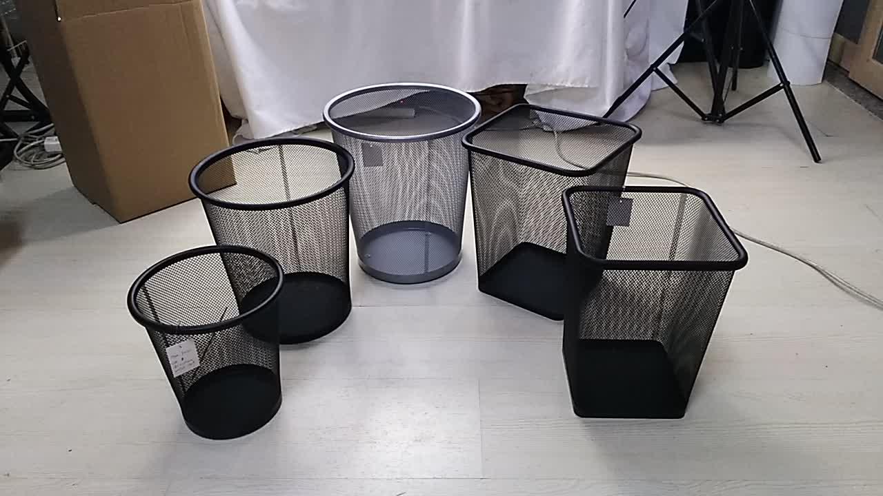屋内または屋外装飾ファンシー鉄メッシュ金属ごみ箱古紙 F0135