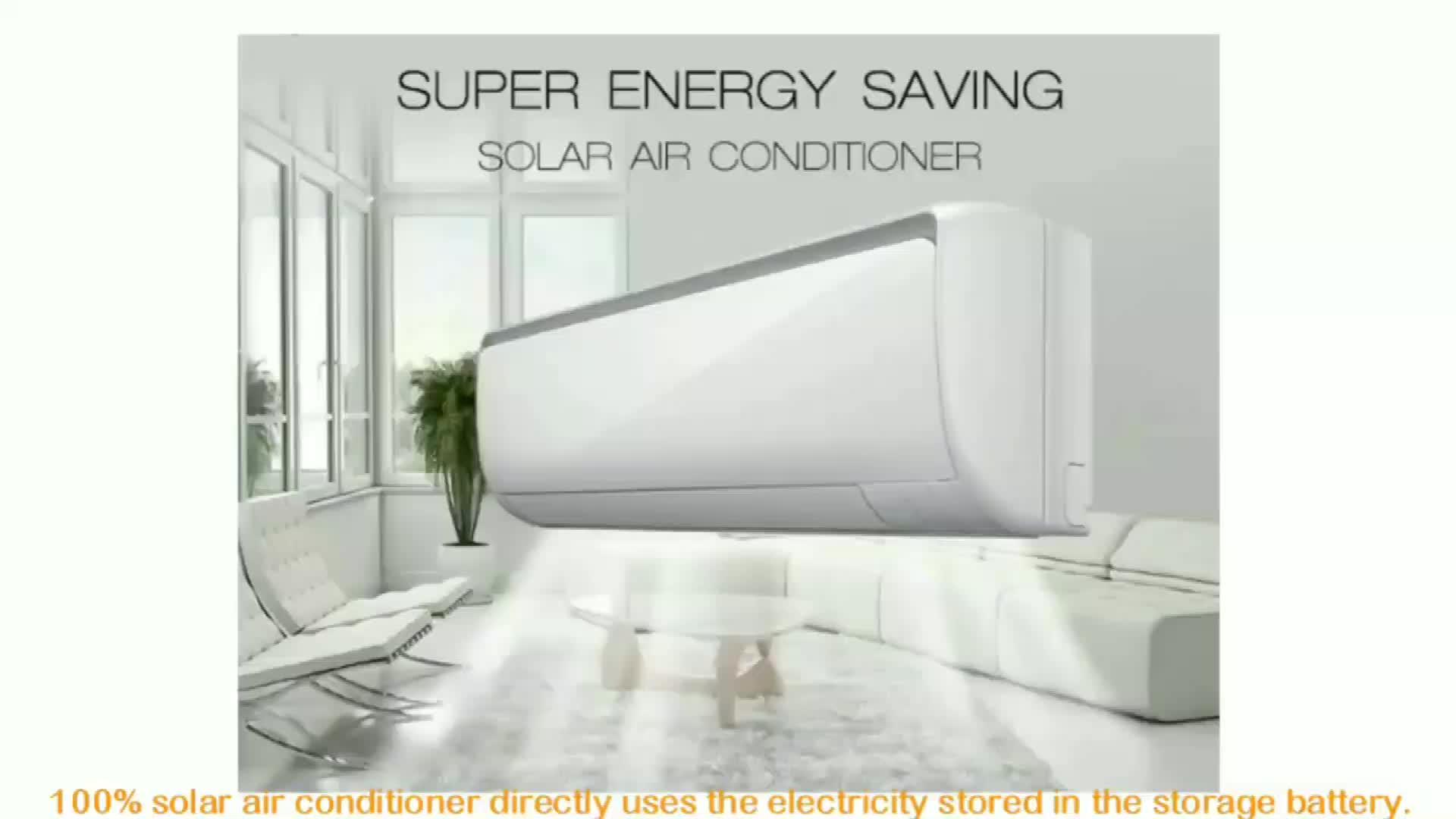 35 GW 12000btu 100% DC48V พลังงานแสงอาทิตย์ Air Conditioner ที่มีแผงพลังงานแสงอาทิตย์และแบตเตอรี่