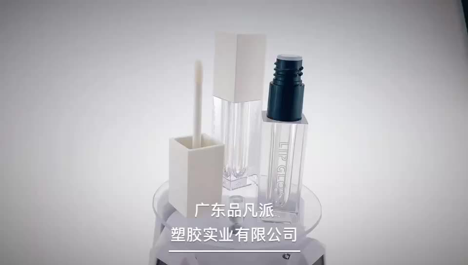 wholesale custom classic empty square lip gloss tubes with wand