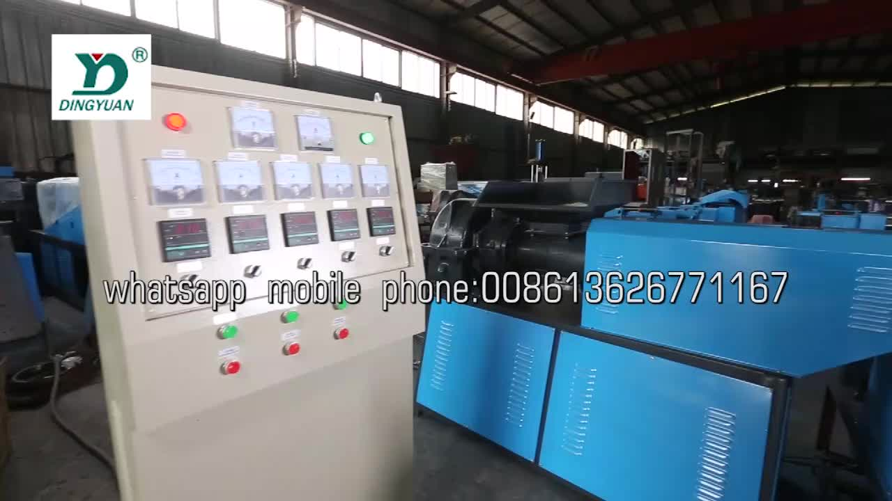 Two stage plastic recycling machine polyester /SJ-120 model recycling machine