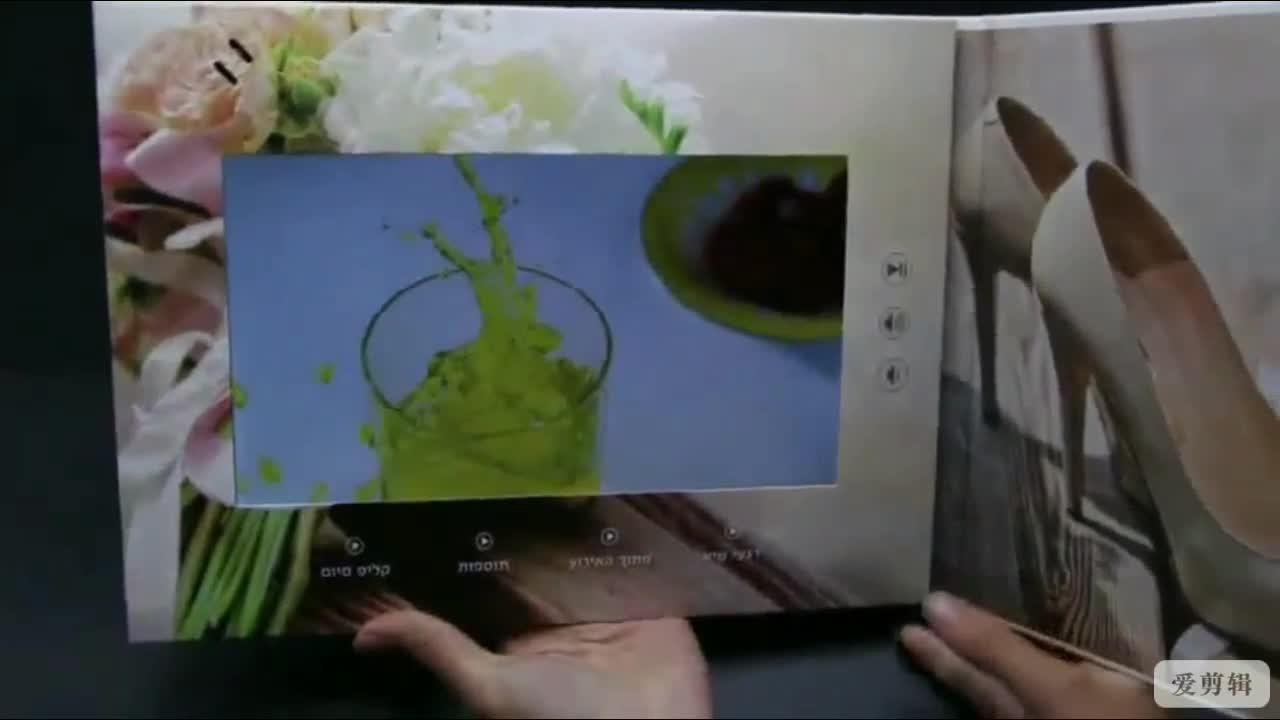 Пользовательские 10,1 дюймов видео программный модуль для поздравительной открытки/видео брошюра с ЖК-экраном для приглашения