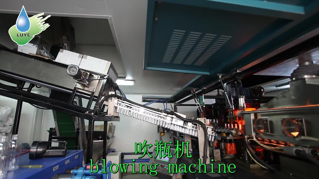 5 gallon 20L semi automatic pet bottle blow molding machine for bottle making 1cavity plastic water bottle in China
