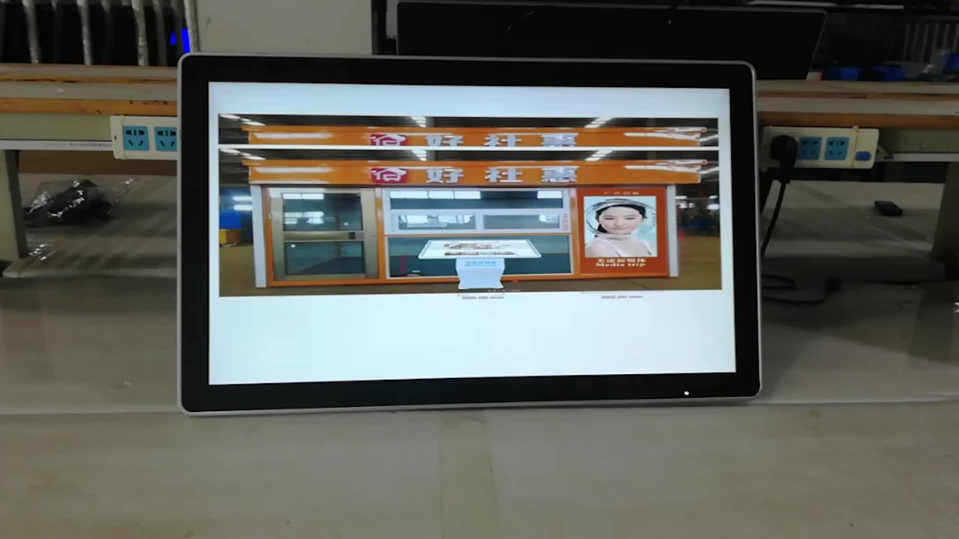 OEM HD Digital Signage Display LCD Dinding Mount 65