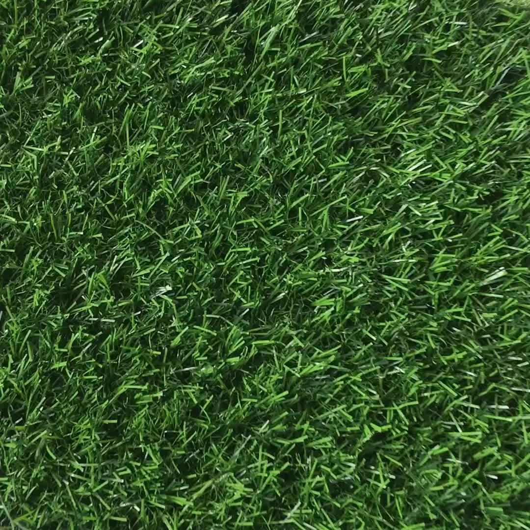 20mm PE + PP דשא מלאכותי לבית גן