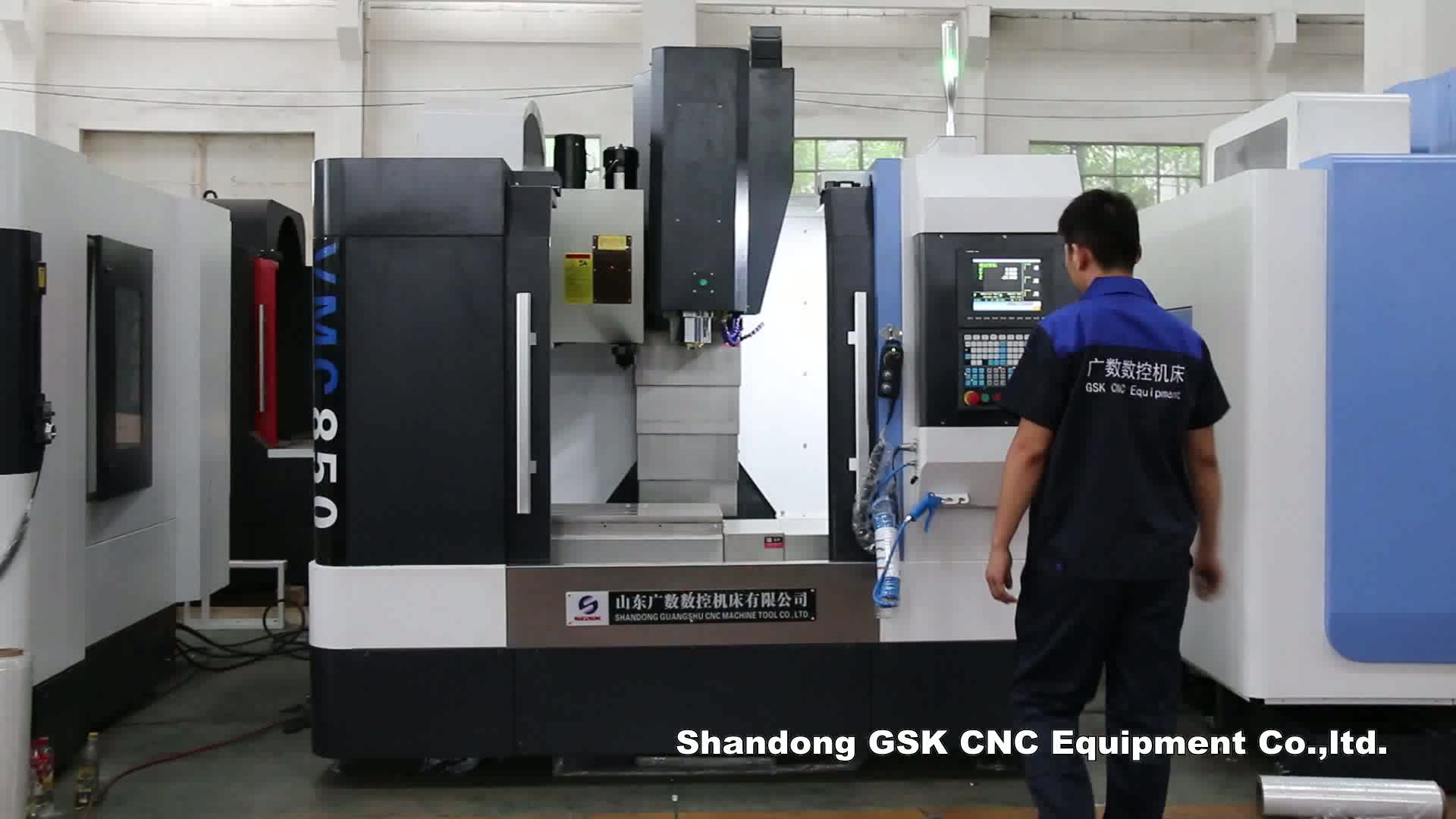 Mini machining center cnc milling machine VMC550 small cnc vmc machine