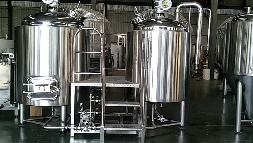 200l 300l 500l Small Scale Beer Manufacturing brewery Plant