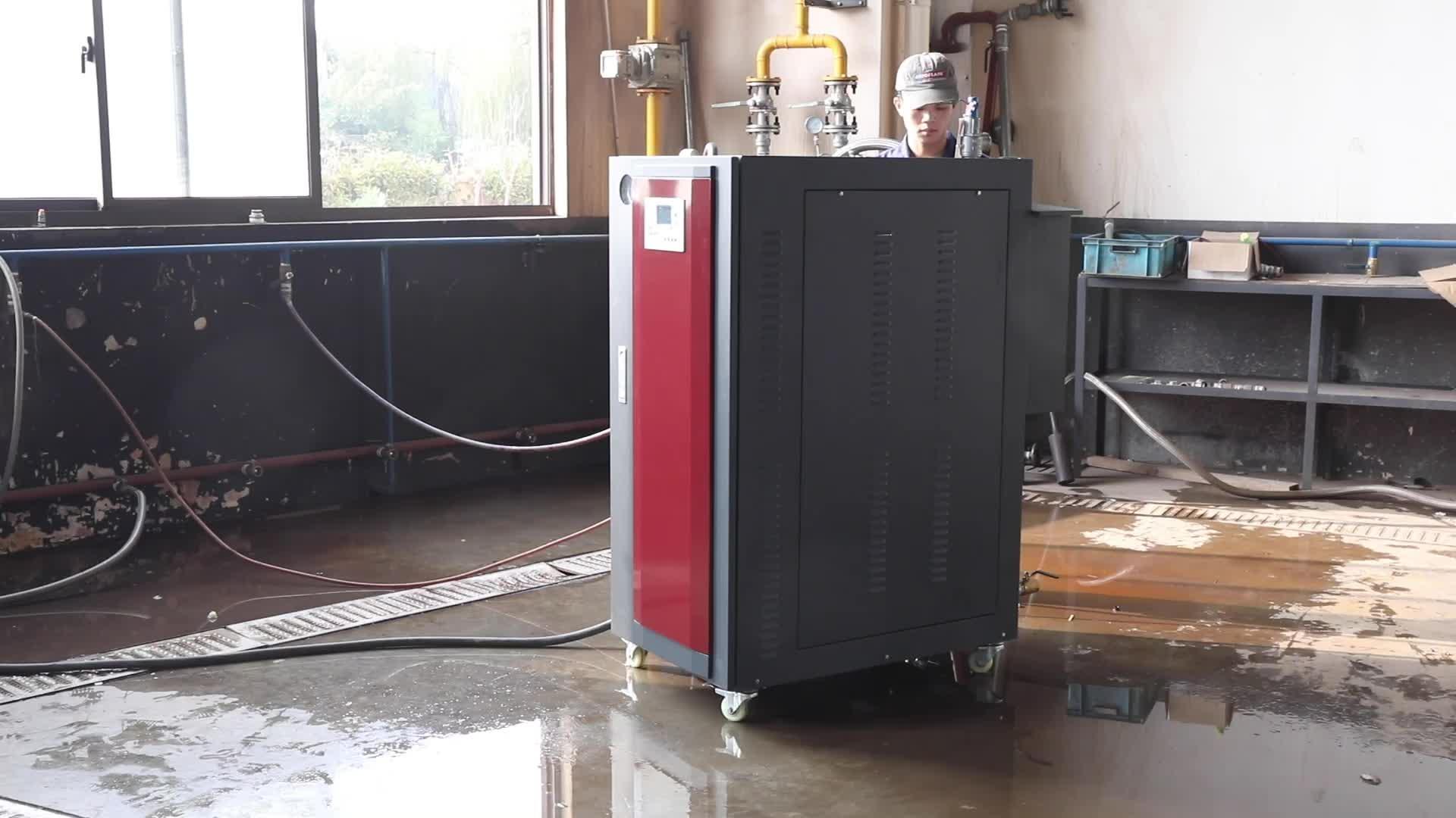 18KW غلاية بخار كهربائية