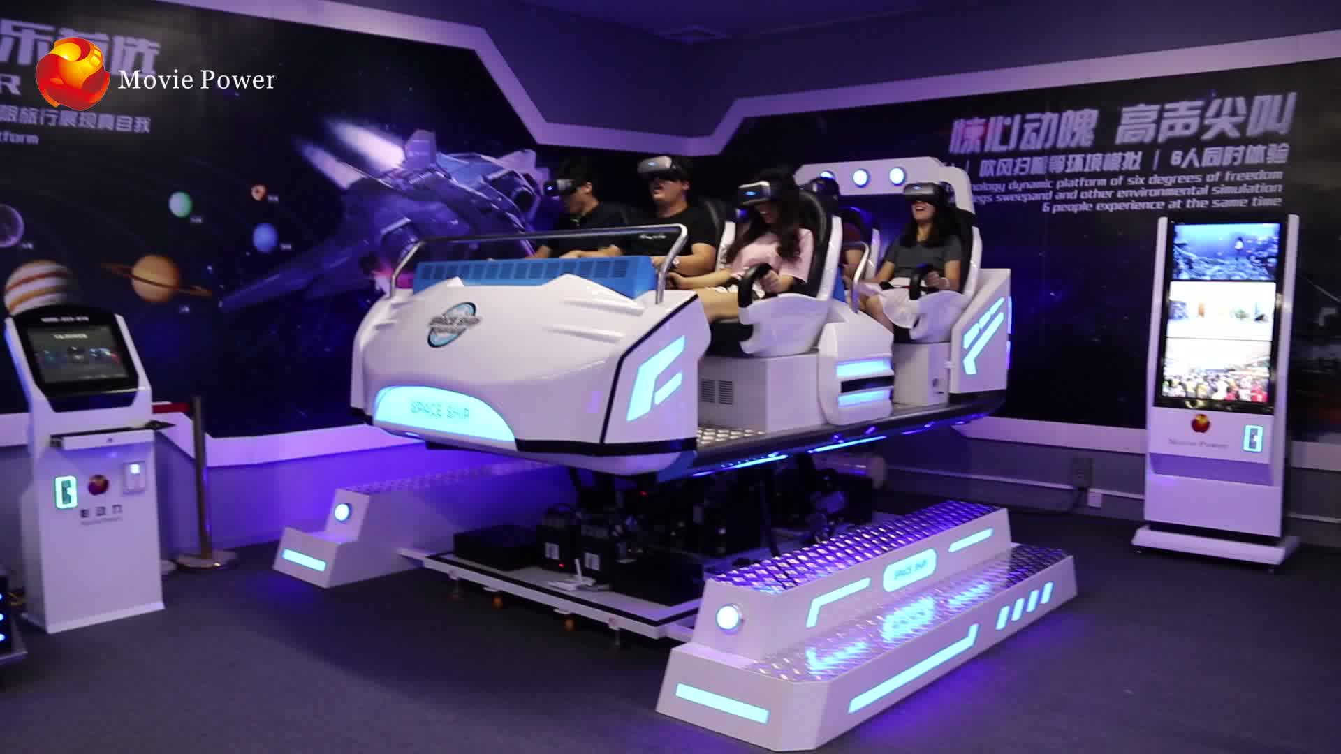Cool Spaceship Shape 6 Seats 9D Vr Motion Simulator 4 dof Game Machines 9D Cinema Virtual Reality Chair Equipment