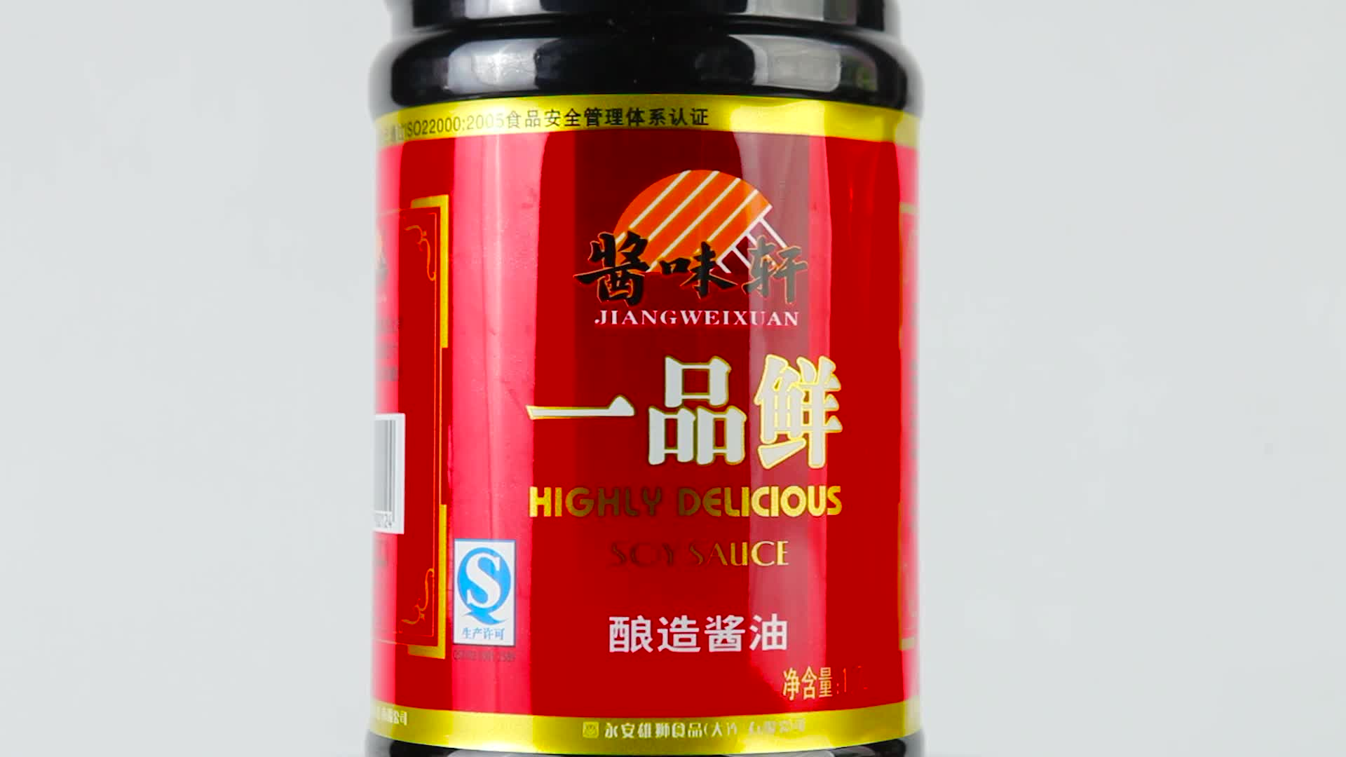 Healthy OEM Soya Chinese Famous Brand Manufacturer Disposable Bottle Soy Sauce